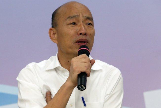 國民黨總統參選人韓國瑜豪宅風波持續延燒。(本報資料照片)