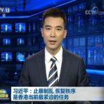 在北京看反送中 官方一面倒宣傳奏效