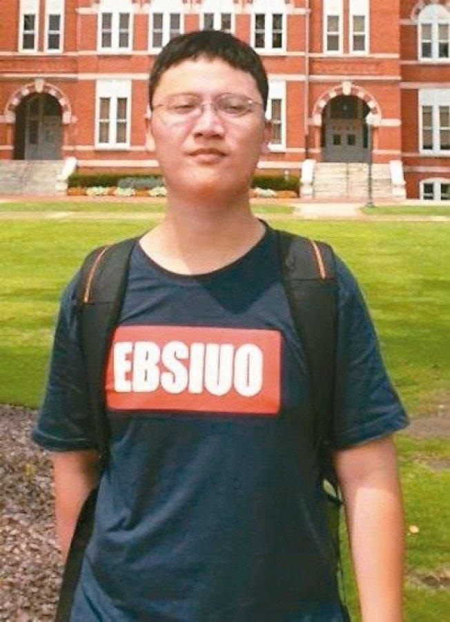 阿拉巴馬州奧本大學台灣留學生賴致愷,已被證實死亡,許多疑團未解。 圖/奧本警察局提供