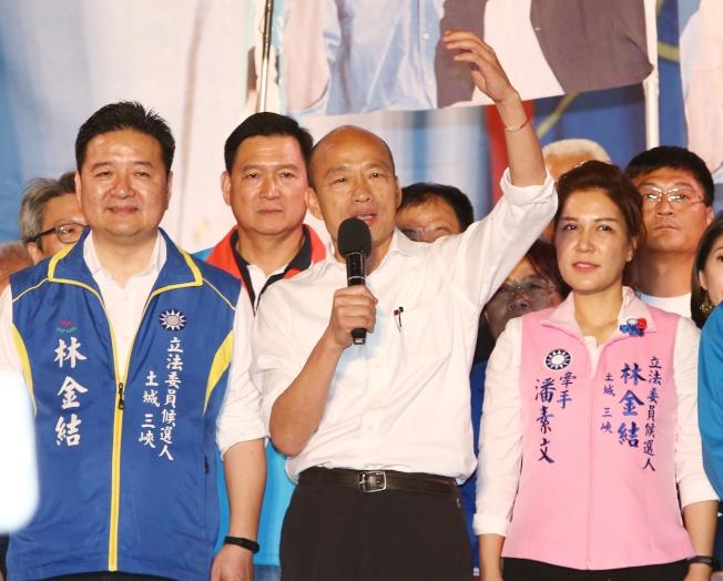 國民黨總統參選人韓國瑜(中)16日為新北第十選區黨籍立委參選人林金結(左)站台,強調投票決定是為自己及中華民國前途投票。(記者曾原信/攝影)