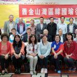 韓國瑜後援會 商討李佳芬來訪接待