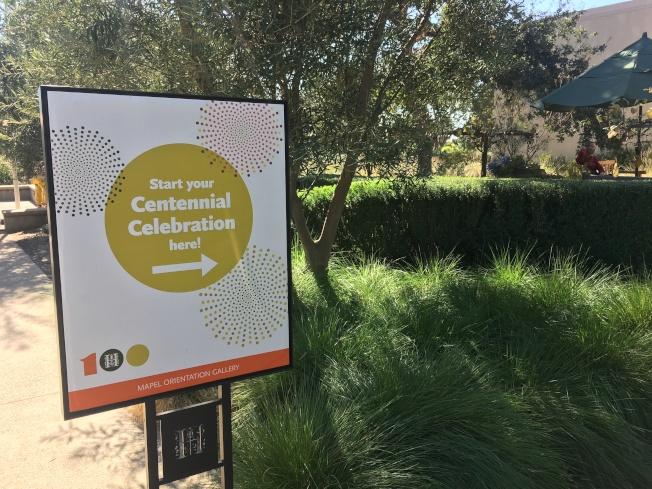 漢庭頓圖書館慶祝百年生日舉辦系列慶祝活動。(記者王全秀子/攝影)