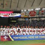 墨西哥雙殺美國 延長賽再見安奪奧運門票