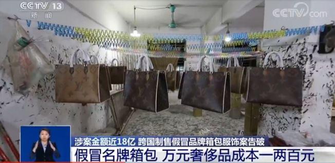(取自央視新聞)