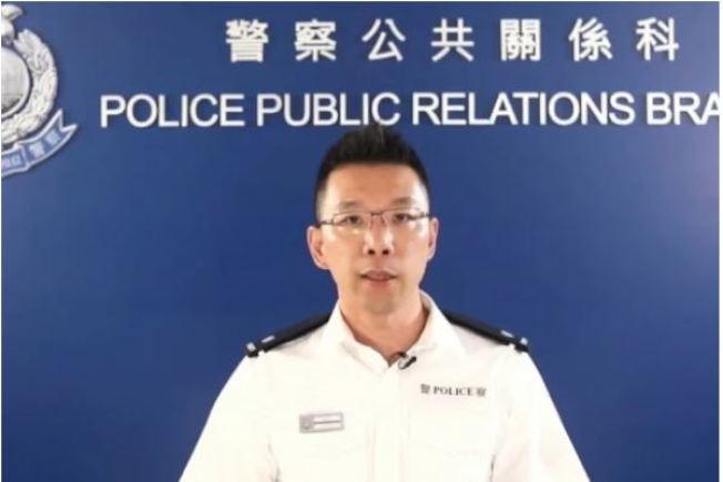 香港特區政府警務處員警公共關係科警司劉肇邦。(取材自人民日報海外網)