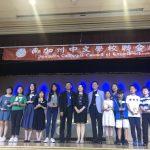 神奇中國飲食文化 激發創作