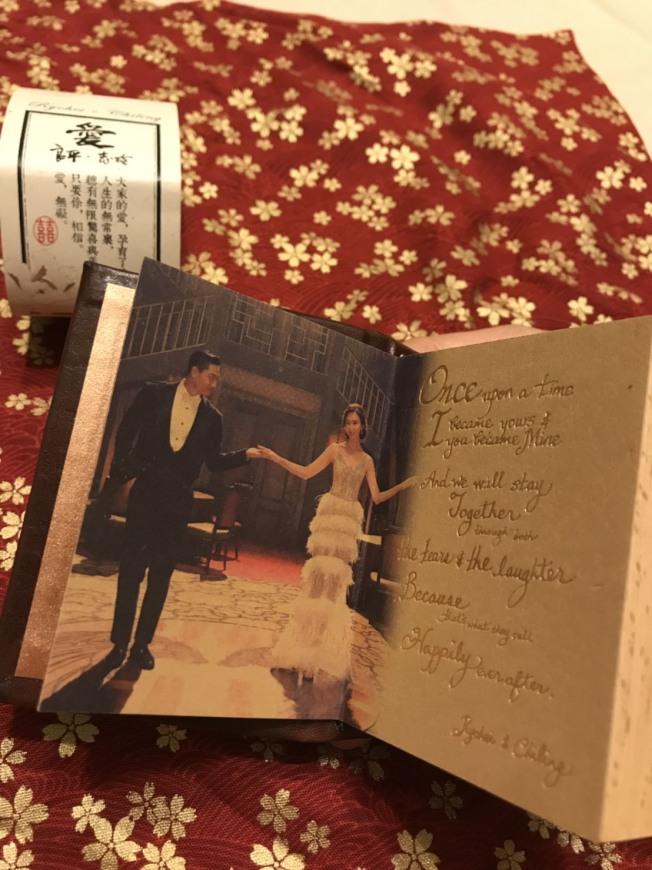 林志玲與AKIRA送給賓客的伴手禮。(取材自臉書)