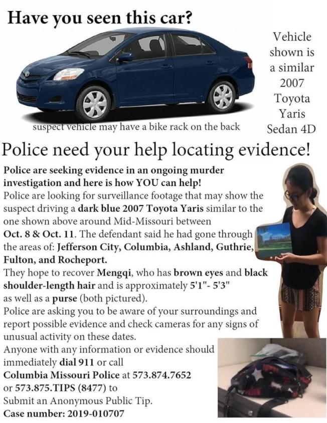 警方公布紀夢奇失蹤案的相關涉案車輛與皮包照片。(哥市警局)