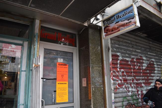 位於曼哈頓華埠格蘭街的按摩院「Grand Healing」,日前被偽裝成顧客的警察發現從事非法賣淫。(記者顏嘉瑩/攝影)