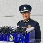 港警一哥退休 鷹派鄧炳強接任:盡快恢復社會秩序