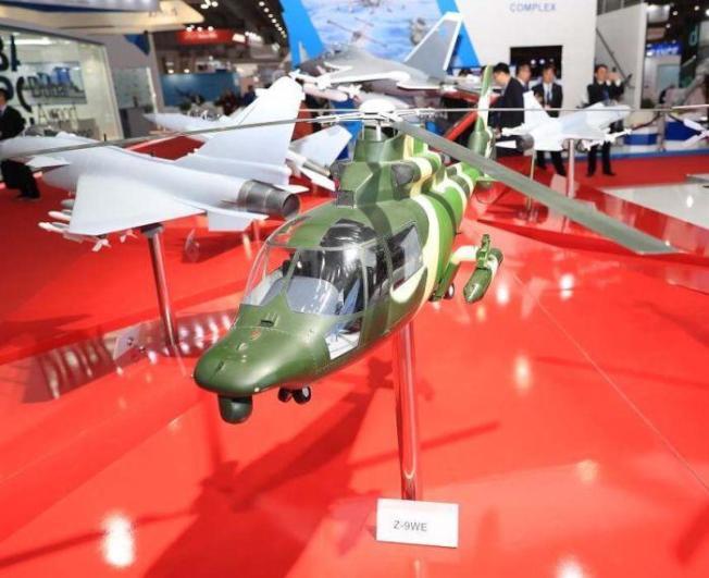 直9WE武裝直升機模型。(取材自環球網)