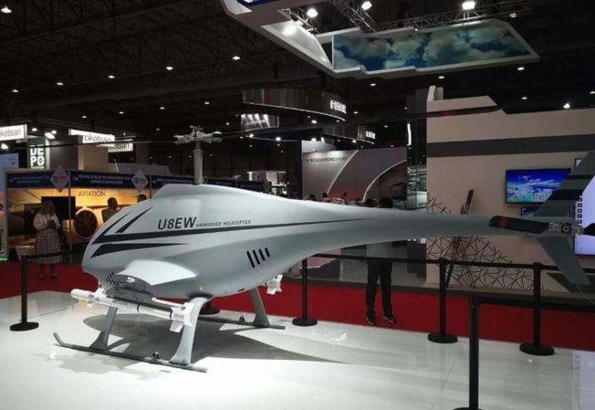 U-8EW察打一體無人直升機展示樣機。(取材自環球網)