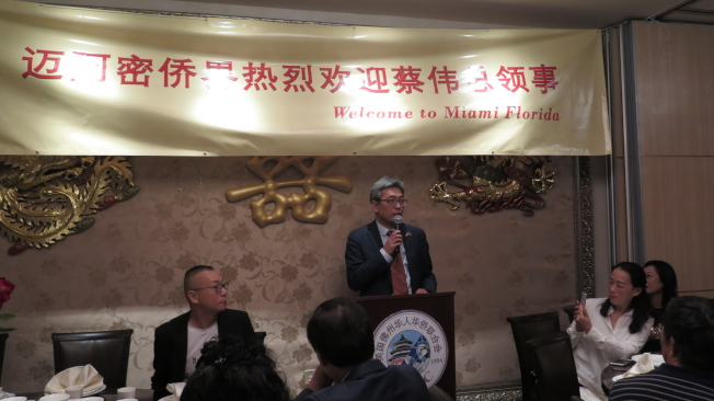 中國駐休士頓總領館總領事蔡偉致詞。(記者俞曉菁/攝影)