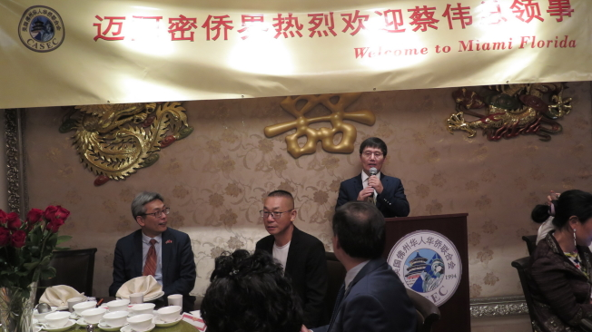 佛州華人華僑聯合會長顏耀陽致詞。(記者俞曉菁/攝影)