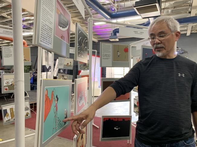 香港漫畫家尊子講解漫畫含義。(本報記者/攝影)