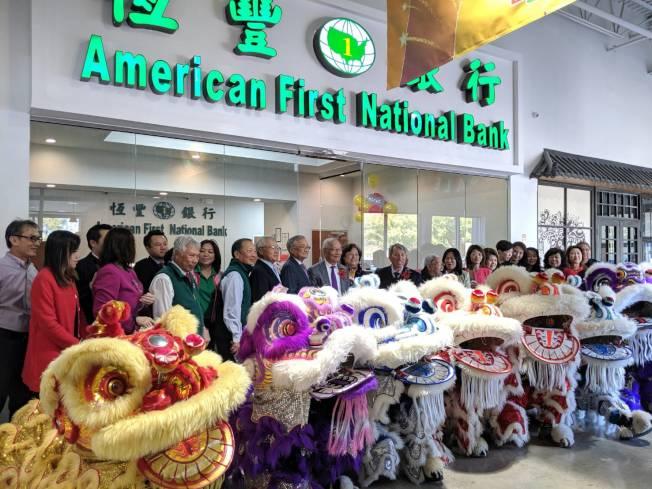 糖城百佳超市內,恆豐銀行也慶祝另一家新分行開幕。(記者蕭永群/攝影)