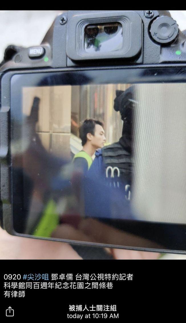 台灣公視特約導演鄧卓儒證實遭香港警方逮捕。圖為網路上流傳鄧卓儒被逮捕時的畫面。(取材自臉書)
