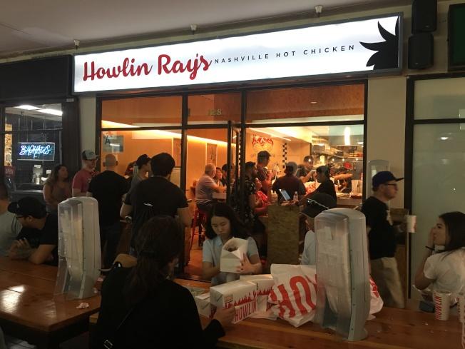位於洛杉磯華埠的炸雞店「Howlin Ray's」常常大排長龍。(記者王全秀子/攝影)