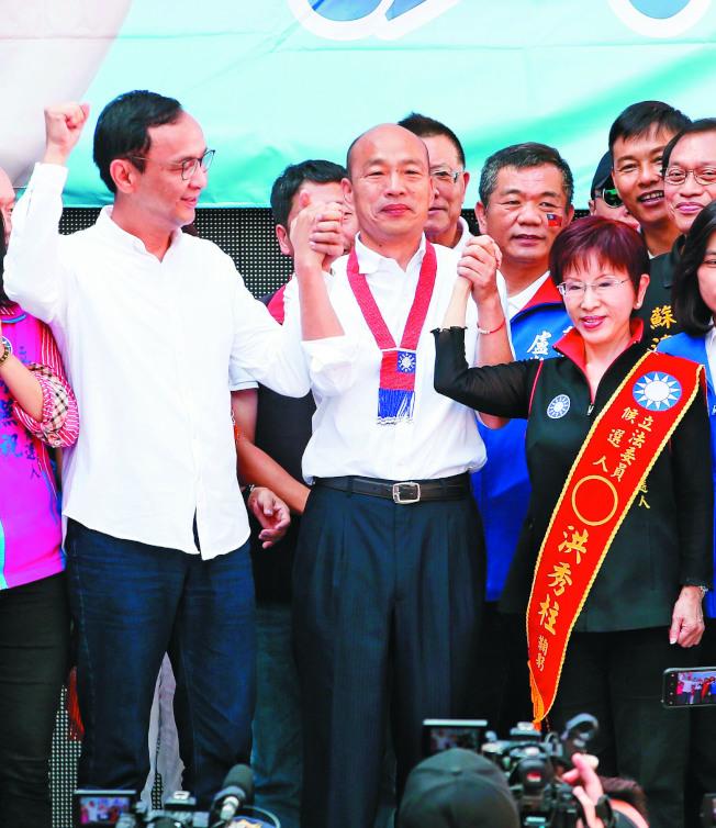 國民黨台南市立委參選人洪秀柱(右起)、國民黨總統參選人韓國瑜、朱立倫。(本報資料照片)