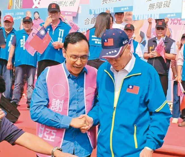 國民黨主席吳敦義(中右)、新北市前市長朱立倫(中左)18日到雲林為立委參選人站台。 (記者李京昇/攝影)