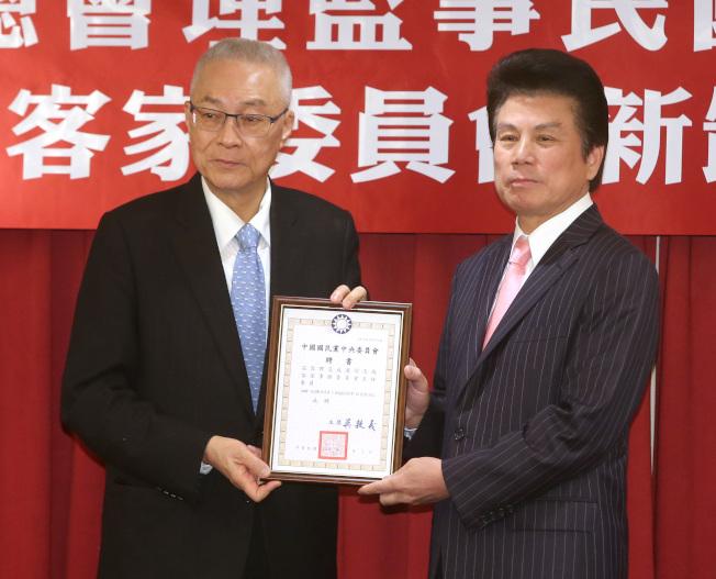 國民黨主席吳敦義(左),國民黨客委會主委范成連。 (本報資料照片)