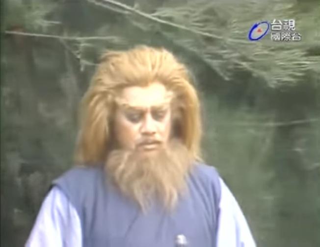 陳星曾在台視連續劇「倚天屠龍記」中扮演「金毛獅王」謝遜。(視頻截圖)