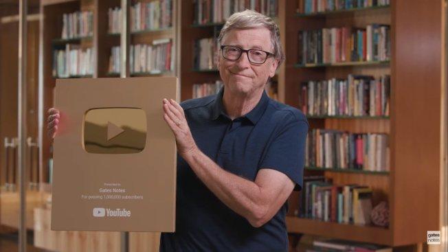 人稱「微軟教父」的比爾蓋茲,近期開始轉行當起YouTuber,讓眾人直呼「變成YouTube老闆也不成問題吧」。翻攝自YouTube