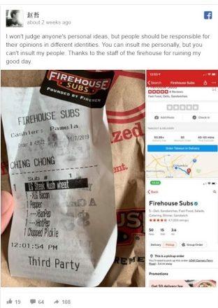 遭到三明治店用歧視性字眼來稱呼,華人趙哲在臉書反擊「你可以侮辱我個人,但不能侮辱我的族裔」。(取自臉書)