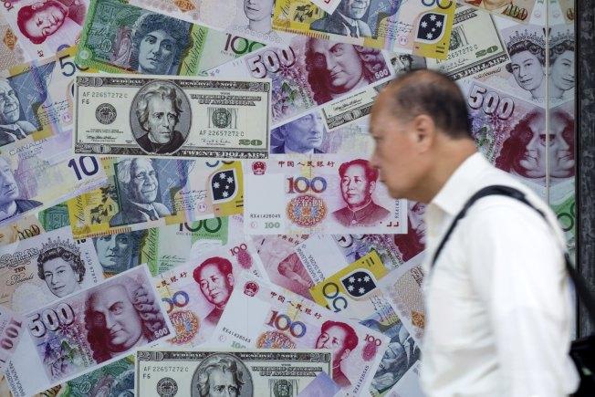 中國又一個國家級產業基金—「國家製造業轉型升級基金」正式成立,註冊資本達人民幣1472億元(約210.7億美元)。(路透資料照片)