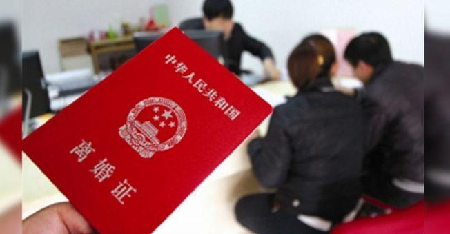 中國離婚再攀升。(取材自南略網)