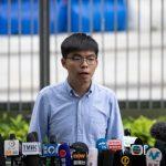 黃之鋒獲頒人權獎 申請離港赴英遭拒