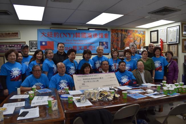 「大紐約韓國瑜後援會」19日宣布,已籌措台幣100萬元捐給競選總部,支持韓國瑜競選中華民國總統。(記者顏嘉瑩/攝影)