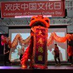 舊金山州大 熱鬧歡慶中國文化日