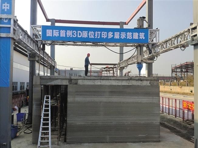 「世界首例原位3D打印雙層示範建築」在廣東龍川產業園成功完成主體打印,淨用時間不到60小時。(取材自金羊網)