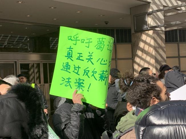 來自餐館業、護理業、洗衣業的數十名華裔勞工到場聲援,呼籲葛謨保護勞工權益。(記者和釗宇/攝影)
