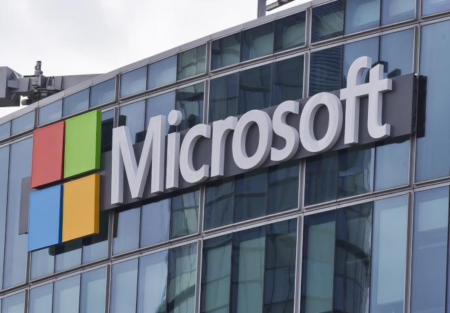 微軟宣布已在20日獲得商務部許可,可向華為出口大眾市場軟體。  美聯社