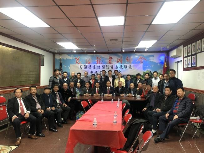 紐約福建社團召開「維護香港恢復秩序」座談會。(記者張晨/攝影)