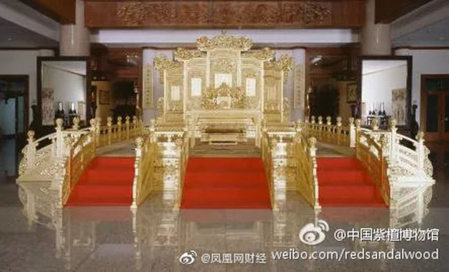 紫檀博物館裡富麗堂皇。(取財自鳳凰網)