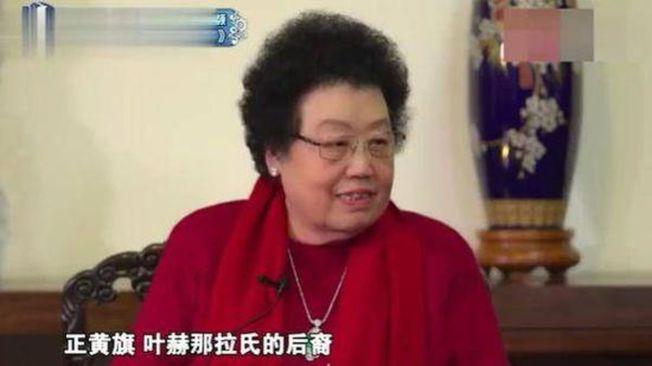 陳麗華1941年生於北京頤和園,是滿族正黃旗葉赫那拉氏(慈禧姓氏)第八代後裔。(取財自鳳凰網)