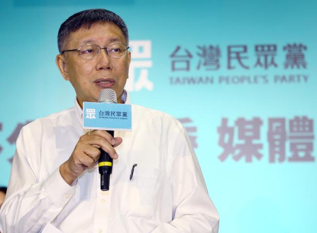 台灣民眾黨主席柯文哲最近砲火猛烈,多次與小黨駁火,還批評時力把立委黃國昌排第四不會上,可以騙一些選票而已。(記者杜建重/攝影)