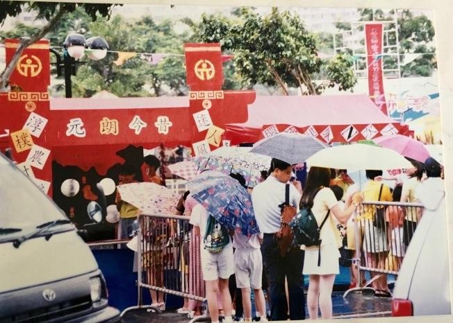1997年香港回歸前夕元朗民眾冒雨參加遊園會,但今年7月21日發生了元朗暴力事件45人受傷。(本報檔案照)