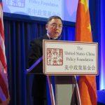 3誤判+3跨紅線! 中國公使批美:攻擊中國共產黨 就是攻擊中國人