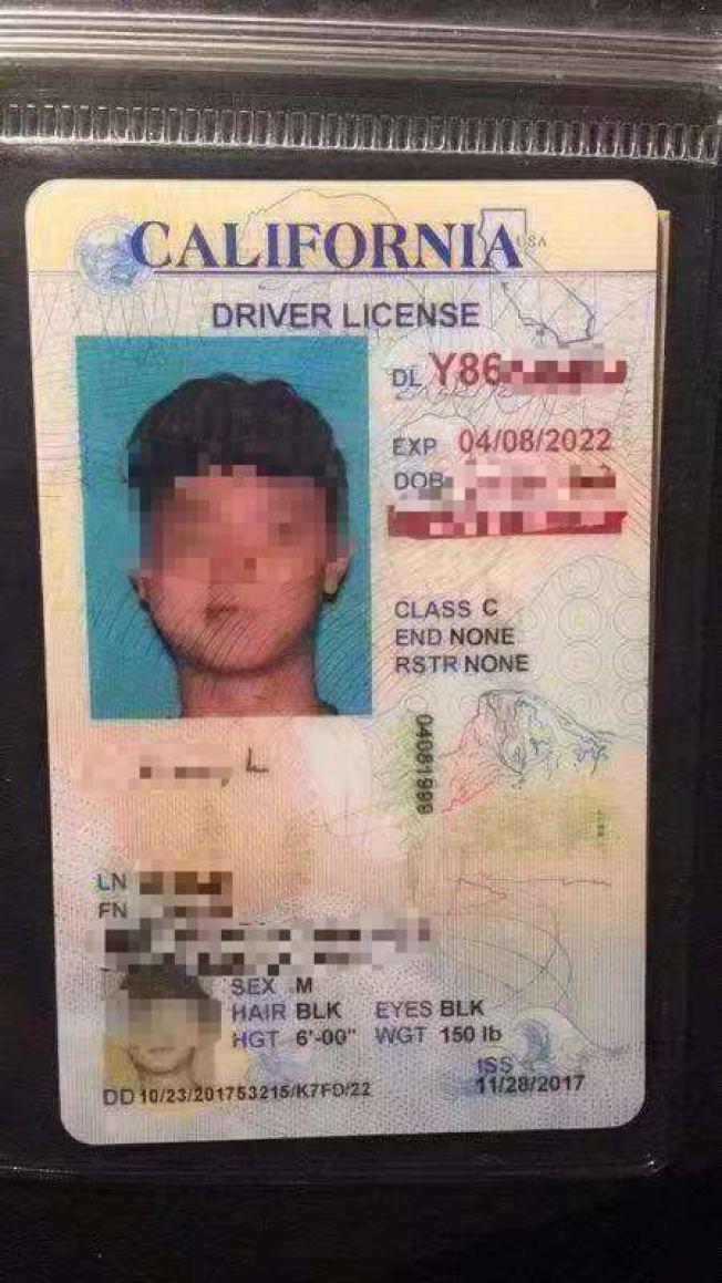對方發來的假駕照圖片。(蔡先生提供)