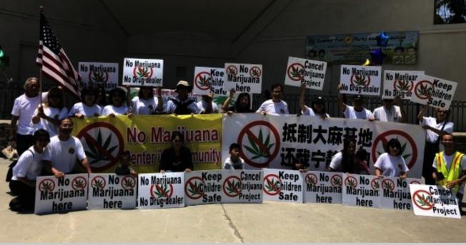 艾市大麻工廠建案牽動了周邊很多城市民眾的利益,曾一度引發華人群起抗議。(本報檔案照)