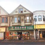 肖化區取消40停車位 華裔商家不滿