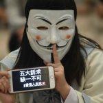 荷媒訪港示威青年 憂北京干預消滅一整個世代