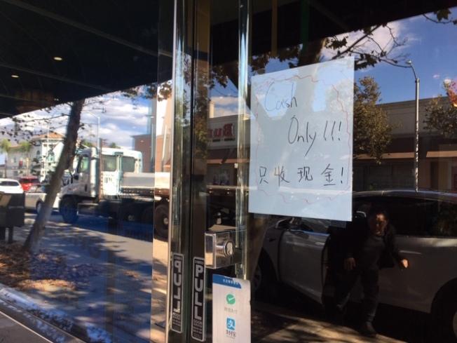 餐館後面張貼的告示。(記者楊青/攝影)