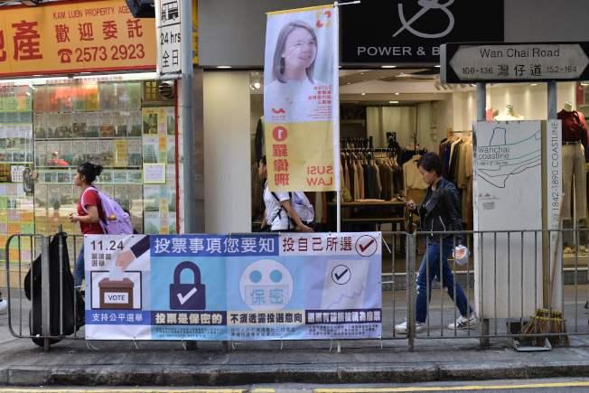 香港區議會選舉將於24日登場,傳出卻在旺角一處投票站附近巷弄內發現藏有74枚汽油彈,引起香港警方高度重視。(Getty Images)