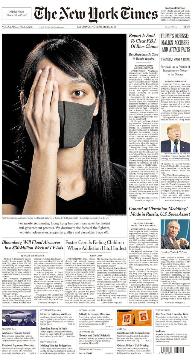 《紐約時報》11月23日美國國內版頭版,刊登8月11日香港尖沙咀衝突中,右眼受傷少女的照片和訪問。(翻拍自紐約時報)