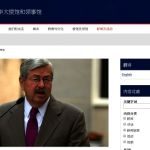 嚴審簽證 改變華人社區生態
